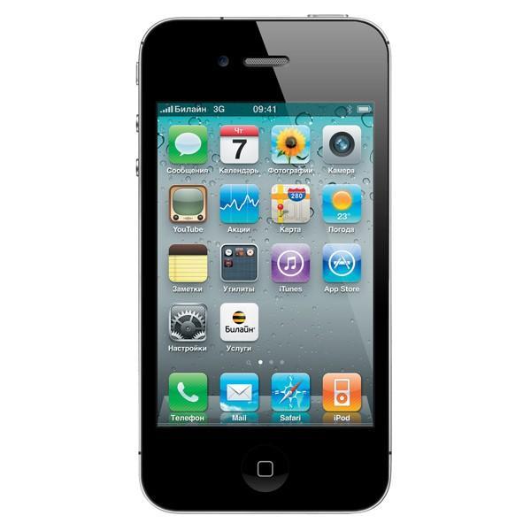 Apple iPhone 7 Plus 128Gb Silver  mobigururu