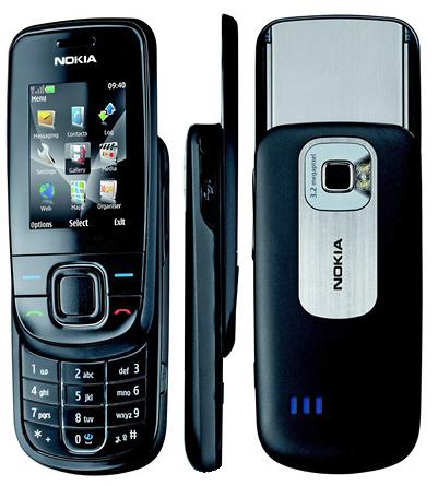 Мобигуру предлагает купить nokia 3600 slide ознакомившись с фотографиями и описанием о смартфоне nokia 3600 slide